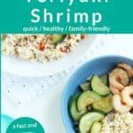 teriyaki shrimp pin 1